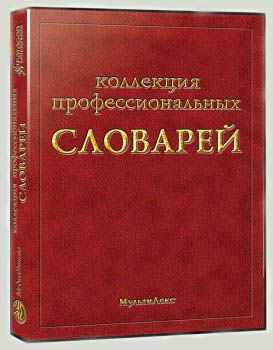 Load Геральдика 2-е изд., / The complete book of Heraldry free Слейтер С. / Stephen Slater